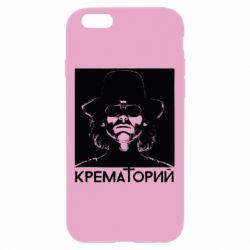 Чехол для iPhone 6 Plus/6S Plus Крематорий Летов