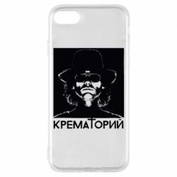 Чехол для iPhone 7 Крематорий Летов