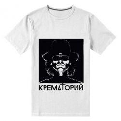 Мужская стрейчевая футболка Крематорий Летов