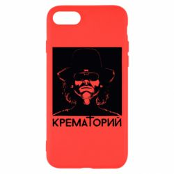 Чехол для iPhone 8 Крематорий Летов