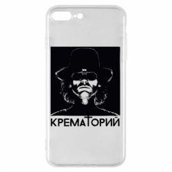 Чехол для iPhone 8 Plus Крематорий Летов