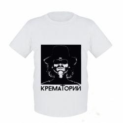 Детская футболка Крематорий Летов