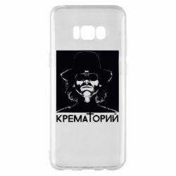 Чехол для Samsung S8+ Крематорий Летов