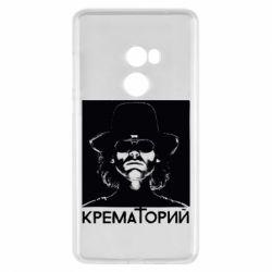 Чехол для Xiaomi Mi Mix 2 Крематорий Летов