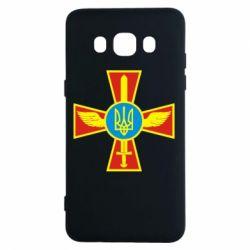 Чохол для Samsung J5 2016 Хрест з мечем та гербом