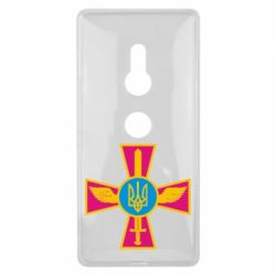 Чехол для Sony Xperia XZ2 Крест з мечем та гербом - FatLine