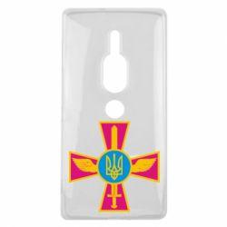 Чехол для Sony Xperia XZ2 Premium Крест з мечем та гербом - FatLine