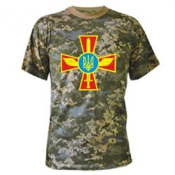 Камуфляжная футболка Крест з мечем та гербом - FatLine