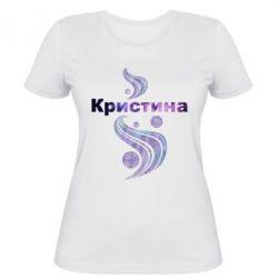 Женская футболка Кристина