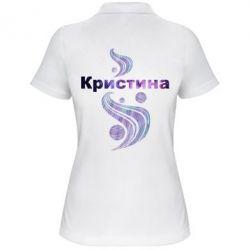 Женская футболка поло Кристина
