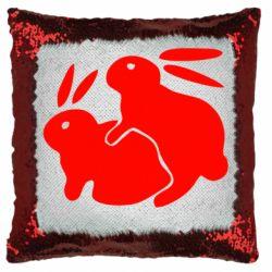 Подушка-хамелеон Кролики