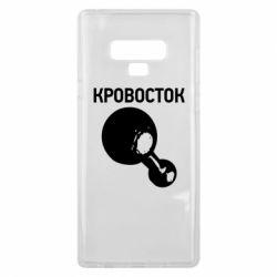Чохол для Samsung Note 9 Кровосток Лого