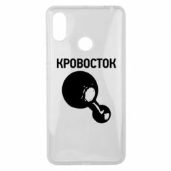 Чохол для Xiaomi Mi Max 3 Кровосток Лого