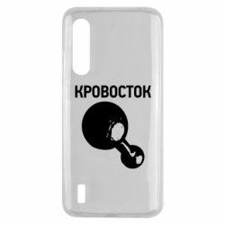 Чохол для Xiaomi Mi9 Lite Кровосток Лого