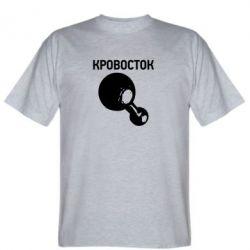 Мужская футболка Кровосток Лого - FatLine