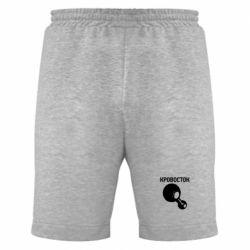 Мужские шорты Кровосток Лого - FatLine