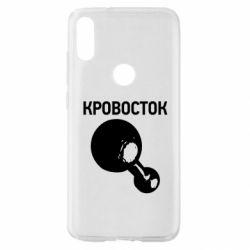 Чохол для Xiaomi Mi Play Кровосток Лого