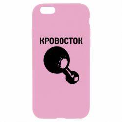 Чохол для iPhone 6 Plus/6S Plus Кровосток Лого