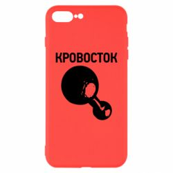 Чохол для iPhone 8 Plus Кровосток Лого