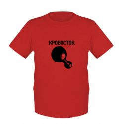 Детская футболка Кровосток Лого - FatLine