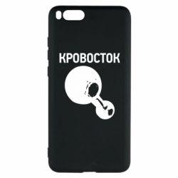 Чохол для Xiaomi Mi Note 3 Кровосток Лого