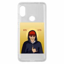 Чохол для Xiaomi Redmi Note Pro 6 Кровосток Шило