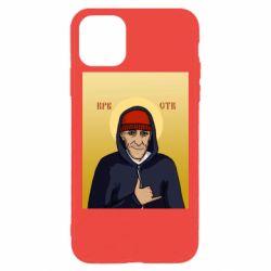 Чохол для iPhone 11 Pro Max Кровосток Шило