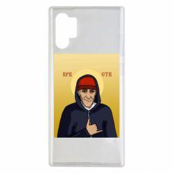Чохол для Samsung Note 10 Plus Кровосток Шило