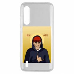 Чохол для Xiaomi Mi9 Lite Кровосток Шило