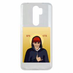 Чохол для Xiaomi Redmi Note 8 Pro Кровосток Шило
