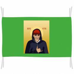 Прапор Кровосток Шило