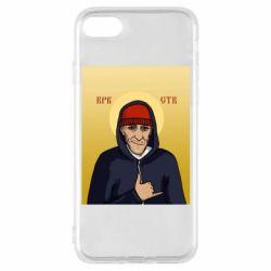 Чохол для iPhone 7 Кровосток Шило