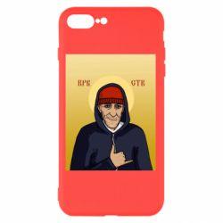 Чохол для iPhone 8 Plus Кровосток Шило