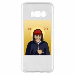 Чохол для Samsung S8 Кровосток Шило