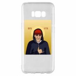 Чохол для Samsung S8+ Кровосток Шило