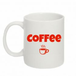 Кружка 320ml COFFEE and Small Cup