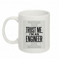 Кружка 320ml Довірся мені я інженер