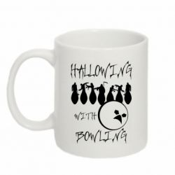 Кружка 320ml Hallowing with Bowling
