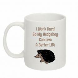 Кружка 320ml Hedgehog with text