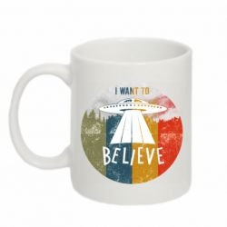 Кружка 320ml I want to believe text