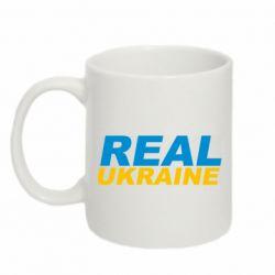 Кружка 320ml Real Ukraine