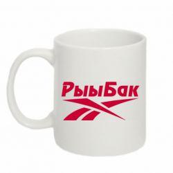 Кружка 320ml Reebok РыыБак