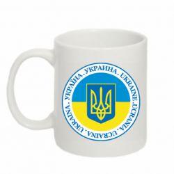 Кружка 320ml Україна. Украина. Ukraine.