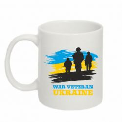 Кружка 320ml War veteran оf Ukraine