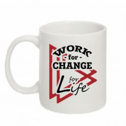 Кружка 320ml Work for change for life