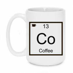 Кружка 420ml Co coffee
