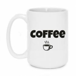 Кружка 420ml COFFEE and Small Cup