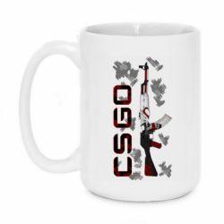 Кружка 420ml CSGO and gun