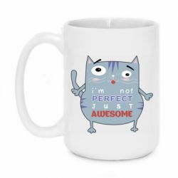 Кружка 420ml Cute cat and text
