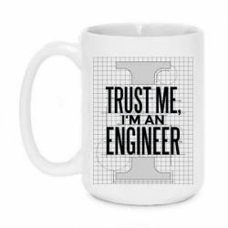 Кружка 420ml Довірся мені я інженер